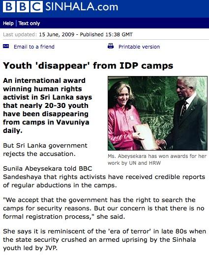 http://www.bbc.co.uk/sinhala/news/story/2009/06/090615_sunila_hooded.shtml