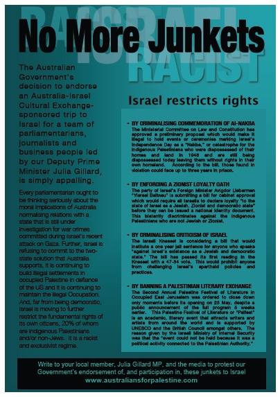 IsraelAust