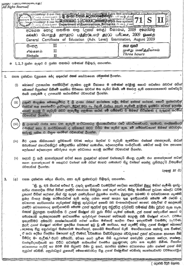 Original Sinhala Paper